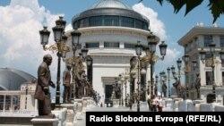 Prokuroria Publike në Maqedoni