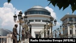 Основно јавно обвинителство во Скопје