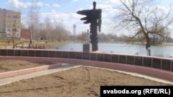 Помнік зьнішчаным радыяцыяй чэрыкаўскім вёскам