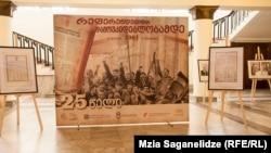 В паралменте Грузии открылась выставка, посвященная 25-летию со дня проведения общенародного референдума о независимости
