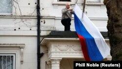 Снятие российского флага со здания консульского отдела посольства России в Лондоне