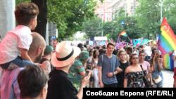 София прайд 2019