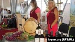 """Выставка """"Золотая гроздь винограда-2015"""", с. Вилино, Крым. 22 августа 2015 года"""