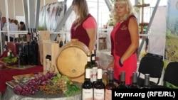 Виставка «Золоте гроно винограду-2 015», с. Віліне, Крим. 22 серпня 2015 року