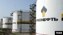 Russia -- Novokuibyshev Rosneft oil refinery in Samara Region, 04Jun2008