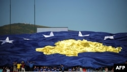 Zastava Kosova, ilustrativna fotografija