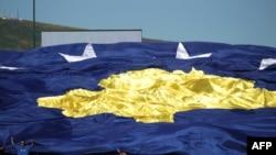 Flamuri Kosovës