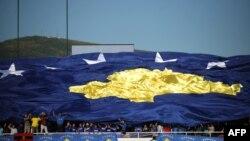 Navijači fudbalske reprezentacije Kosova, arhivska fotografija