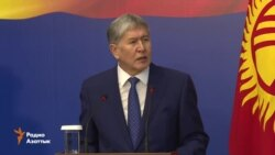 Атамбаев: Баннеры будут вывешены по всему Кыргызстану