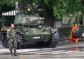 تانک ارتش تایلند در خیابان
