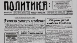 """Naslovna strana """"Politike"""" novembra 1991. godine. Jedan iz serije radova za koje je nagrađen Miladinović"""