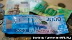 2000 рублів із зображенням Керченського мосту