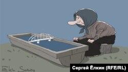 Володимир Путін біля Керченського мосту очима російського художника Сергія Йолкіна