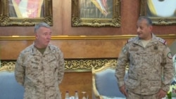 Трамп: военный корабль США сбил иранский дрон