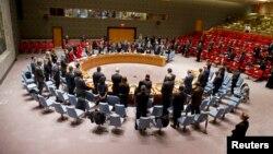 Këshilli i Sigurimit i Organizatës së Kombeve të Bashkuara (Ilustrim)