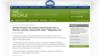 КIайн ЦIийнан сайт тIехь йолу петици