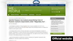 Петиция на сайте Белого дома