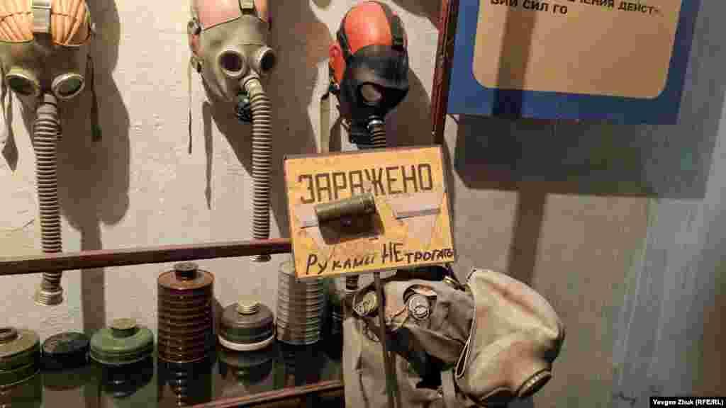 Экспозиция средств химической защиты