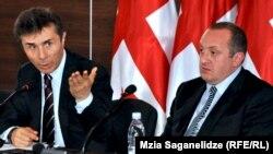 Бидзина Иванишвили и Георгий Маргвелашвили