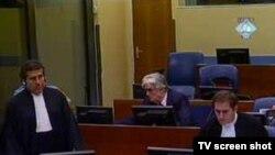 Судот во Хаг
