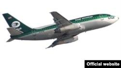 من طائرات الخطوط الجوية العراقية