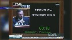Як ухвалювали «мовний закон» Ківалова-Колесніченка