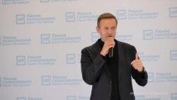 Фрагмент выступления Алексея Навального о кандидатах