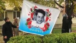 مراسم فاتحه خوانی محمد الیاس داعی خبرنگار رادیو آزادی