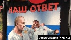 Часто встречающиеся мотивы на одежде, продающейся в России