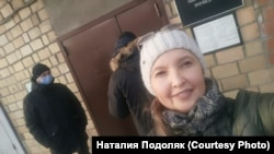Наталия Подоляк