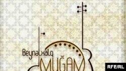 Martın 20-də Bakıda «Muğam aləmi» Beynəlxalq Muğam Festivalının əsas hissəsi işinə başlayır