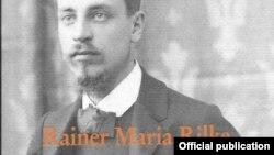 """Rainer Maria Rilke: """"Briefe an einen jungen Dichter. Mit den Briefen von Franz Xaver Kappus"""". (Scrisori către un tînăr poet. Cu scrisorile lui Franz Xaver Kappus). Volum editat, comentat şi postfaţat de Erich Unglaub, Wallstein Verlag, Göttingen, 2019, 147 p."""