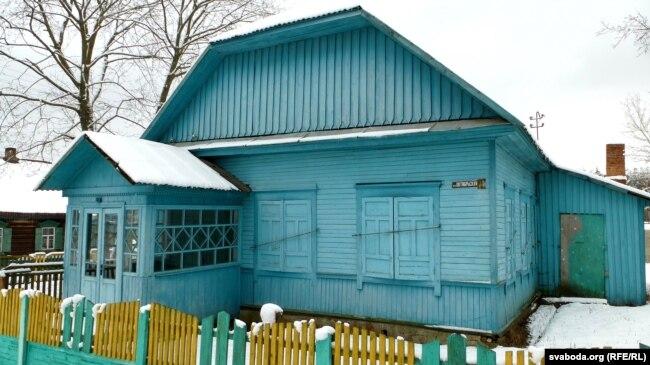 Будынак (у Глушы), у якім зьбіраюцца разьмясьціць музэй Алеся Адамовіча
