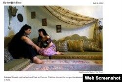 Roksana və əri Wael