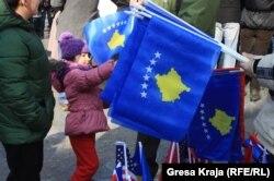 17 Shkurt 2012, Prishtinë...