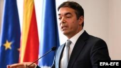 Macedonian Foreign Minister Nikola Dimitrov (file photo).