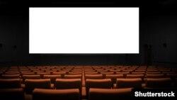 Kinoteatryň içi.