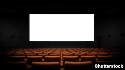 Kinoteatryň zaly