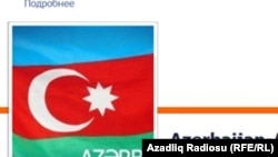 Azerbaijan -- popular facebook profiles