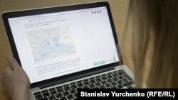 Карта со «спорным» Крымом в статье New York Times