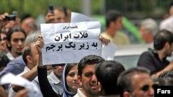 تظاهرات در مقابل سفارت امارات در تهران. (عکس: فارس)