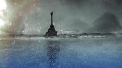 Нові докази російської окупації Криму