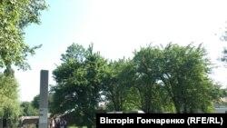 Відкриття інформаційної стели в Колодянці Житомирської області, 20 червня 2019 року