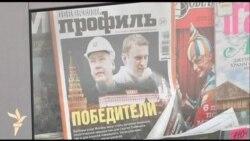 Вибори в Москві: переможцем називають Соб'яніна, Навальний скликає мітинг