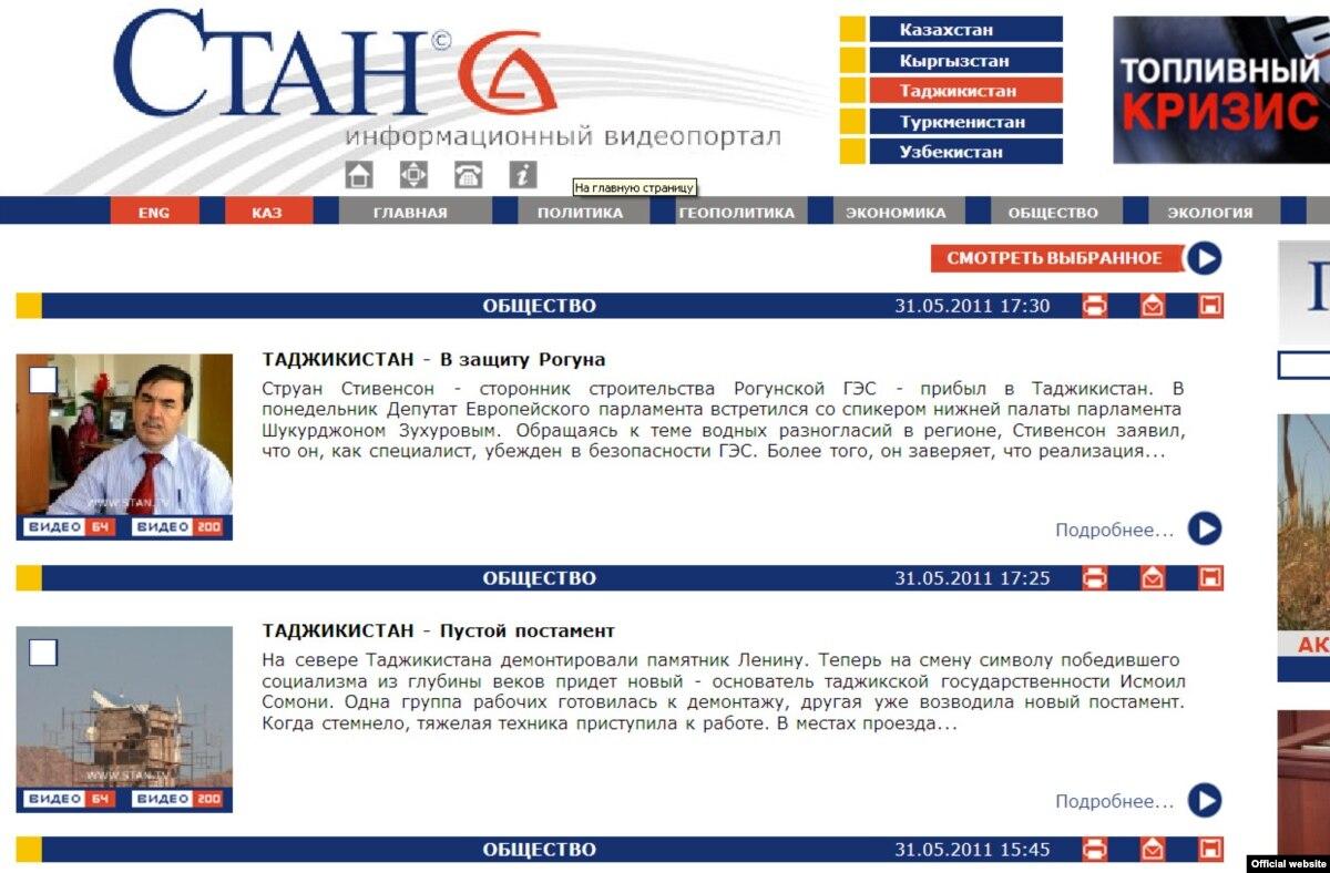 Online TV Station In Kazakhstan Ordered To Stop Using Antennas