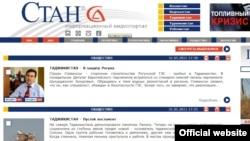 «Стан-ТВ» интернет-порталы сайтының көрінісі.