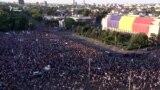 Румындар коррупцияга каршы митингге чыкты