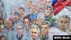 Процес створення мозаїки з зображенням Путіна й інших чільних російських посадовців для храму ЗС Росії, фото, оприлюднене «МБХ медіа»