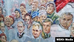 The leaked photos showed a partially completed mosaic featuring Putin, Defense Minister Sergei Shoigu, General Chief of Staff Valery Gerasimov, and several other Russian officials.