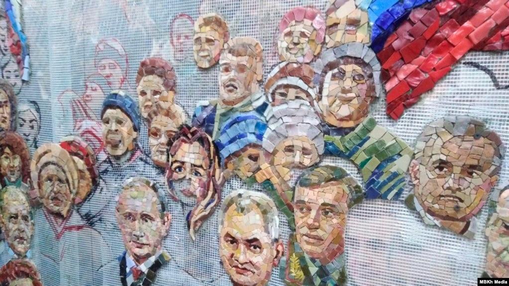 Мозаика в храме Вооруженных сил России
